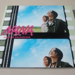 映画サントラCD「NANA」中島美嘉 伊藤由奈●(映画音楽)