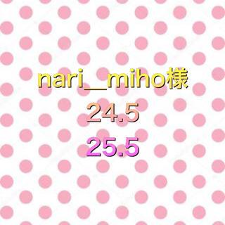 ディズニー(Disney)のnari_miho様 24.5  25.5(スニーカー)