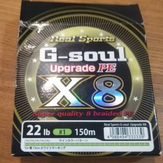 (中古)よつあみ G-soul X8 アップグレード 150m 1号/22lb(釣り糸/ライン)
