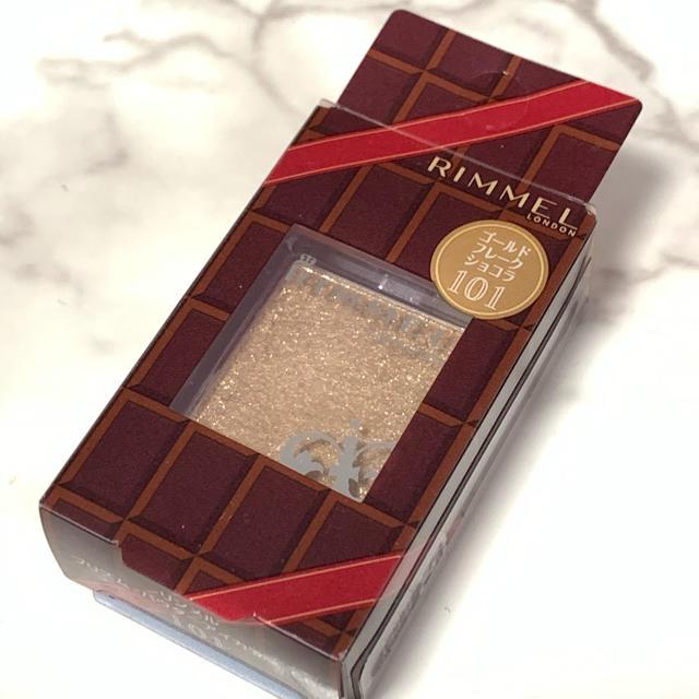RIMMEL(リンメル)のプリズムパウダーアイカラー 101 限定色 コスメ/美容のベースメイク/化粧品(アイシャドウ)の商品写真