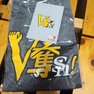 ソフトバンク(Softbank)のソフトバンク 新品Tシャツ メモ帳セット(応援グッズ)