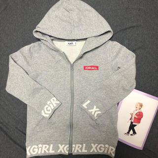 エックスガールステージス(X-girl Stages)の【x-girl  stages】裾ロゴフード付きパーカー 120(ジャケット/上着)