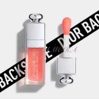 Dior - 店舗数量限定♡ ディオール アディクト リップ グロウ オイル010 ホロピンク