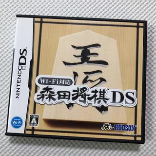 ニンテンドーDS - Wi-Fi対応 森田将棋DS DS