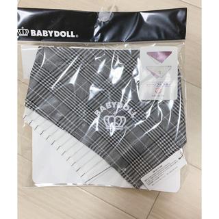 ベビードール(BABYDOLL)のBABYDOLL リバーシブルスタイ(ベビースタイ/よだれかけ)