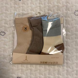 futafuta - 新品 テータテート 靴下 ソックス