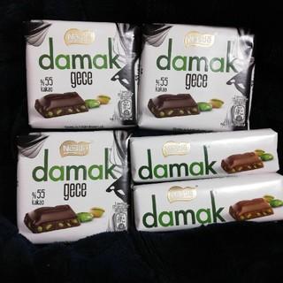 Nestle - damak チョコレート Nestle スクエア バー