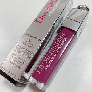 Dior - Dior マキシマイザー 006 ベリー