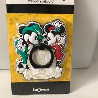 ディズニー(Disney)の90周年デザイン ディズニースマートフォン用リング【新品未開封】(その他)