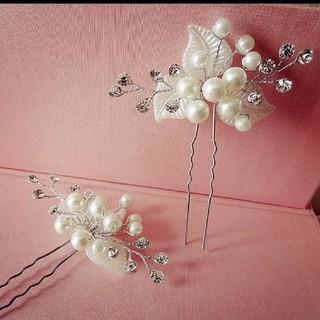 三つ葉 ヘアピン Uピン フラワー 髪飾り 1個 真珠 パール 髪飾り