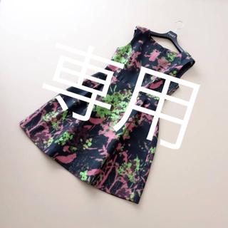 GRACE CONTINENTAL - ■グレースコンチネンタル■ 36 黒ピンク ジャガードワンピ