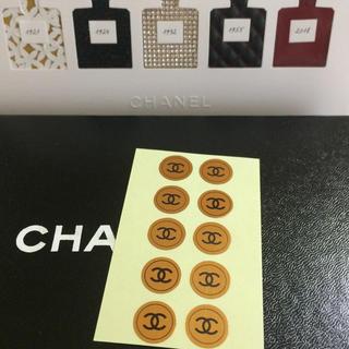CHANEL - ✨CHANEL/ゴールドシール 小【10枚】✨