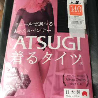 Atsugi - 新品  ATSUGI インナーシャツ 着るタイツ