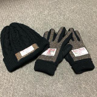 ハリスツイード(Harris Tweed)のハリスツイード ニット帽&手袋 セット(手袋)