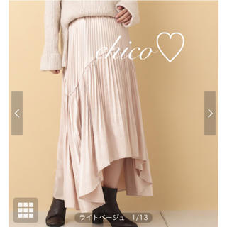 who's who Chico - ラスト♡チコ♡サテンイレヘムティアードスカート