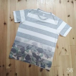 グラニフ(Design Tshirts Store graniph)の〈S〉グラニフ ボーダー 迷彩 半袖 トップス(Tシャツ/カットソー(半袖/袖なし))