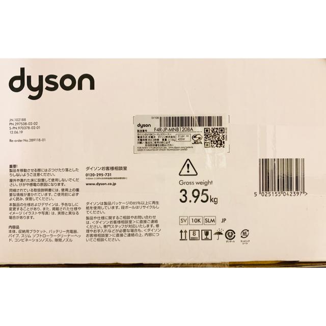Dyson(ダイソン)の【ダイソン】Dyson V8 Slim Fluffy SV10KSLM スマホ/家電/カメラの生活家電(掃除機)の商品写真