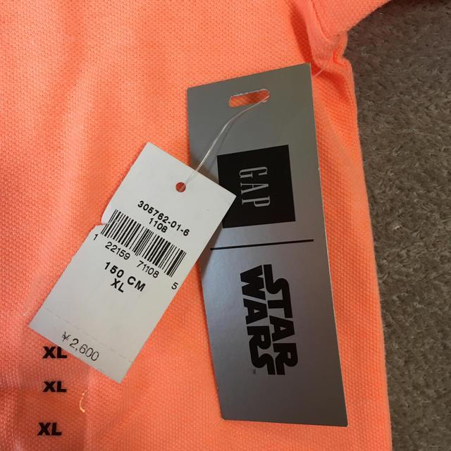 GAP(ギャップ)のGAP スターウォーズ ポロシャツ キッズ/ベビー/マタニティのキッズ服男の子用(90cm~)(Tシャツ/カットソー)の商品写真