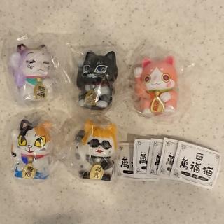 ガチャポス 萬福猫 其の弐 全5種 (キャラクターグッズ)