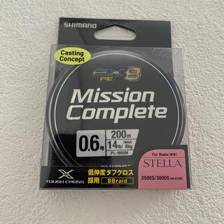 シマノ(SHIMANO)の②[未使用品]シマノMission Complete EX8 0.6号 200m(釣り糸/ライン)