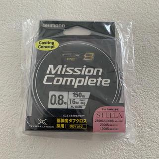 シマノ(SHIMANO)の❶[未使用品]シマノMission Complete EX8 0.8号 150m(釣り糸/ライン)