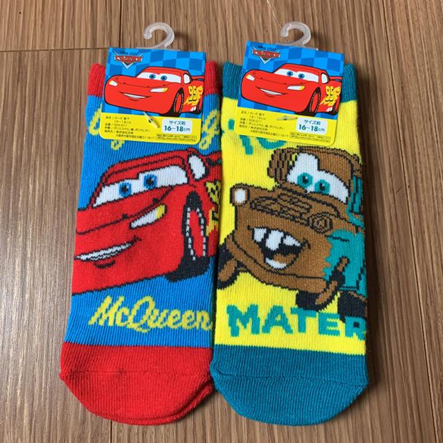 Disney(ディズニー)のディズニー カーズとメーターの靴下セット☆16〜18センチ キッズ/ベビー/マタニティのこども用ファッション小物(靴下/タイツ)の商品写真