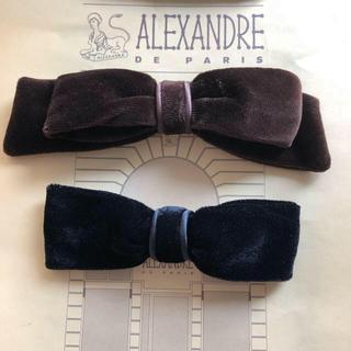 アレクサンドルドゥパリ(Alexandre de Paris)の⓵ 美品 アレクサンドルドゥパリ ベロアリボンカチューシャの取り外し可能(カチューシャ)