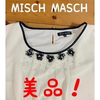 ミッシュマッシュ(MISCH MASCH)のスーパーセール!【美品】MISCHMASCH ミシュマッシュ  ブラウス  M(シャツ/ブラウス(長袖/七分))