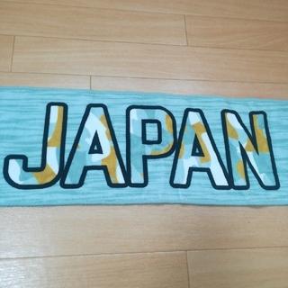 MIZUNO - ミズノ ソフトボール マフラータオル SOFT JAPAN