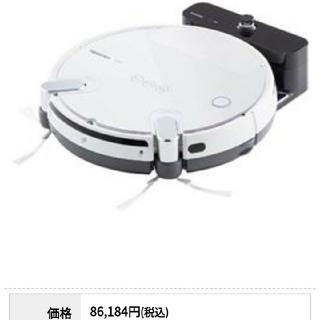 東芝 - 新品 掃除機 東芝 ロボット