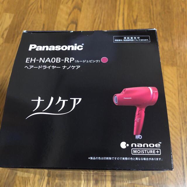 Panasonic(パナソニック)のパナソニック ナノケア NAOB スマホ/家電/カメラの美容/健康(ドライヤー)の商品写真