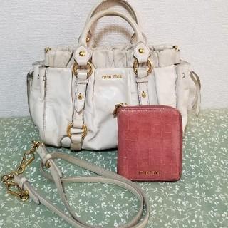 miumiu - 正規品★miumiuショルダー2WAYバッグとお財布セット