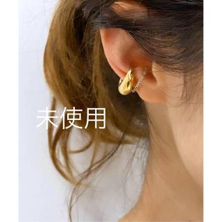 DEUXIEME CLASSE - LAVER EAR CUFF ラバー イヤーカフ 未使用