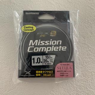 シマノ(SHIMANO)の❷[未使用品]シマノMission Complete EX8 1.0号 150m(釣り糸/ライン)