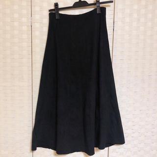 ZARA - ZARA ザラ スエードAラインスカート