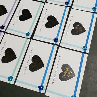 メッセージカード ★レメリア shop★ありがとうカード  黒ハートに金 青色系(カード/レター/ラッピング)