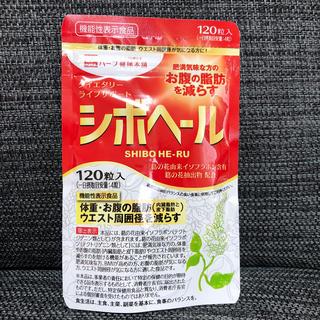 シボヘール(ダイエット食品)