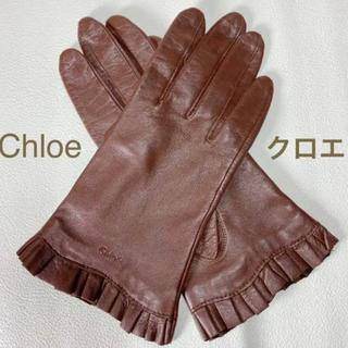 クロエ レザー グローブ 手袋