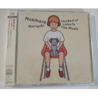 【新品未開封】The Best of Listen To The Music(ポップス/ロック(邦楽))