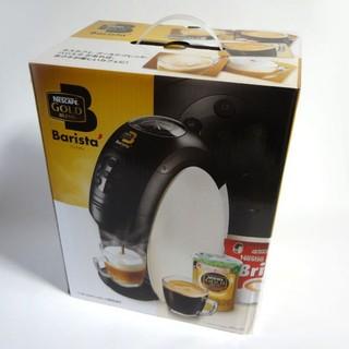 ネスレ(Nestle)のネスカフェ ゴールドブレンド バリスタ PM9631 [ホワイト](コーヒーメーカー)