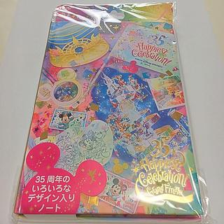 Disney - 【新品】東京ディズニーランド35周年 ノート32デザイン入