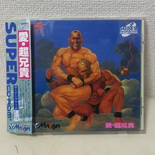 NEC - 愛・超兄貴 あい・ちょうあにき PCエンジン SCD