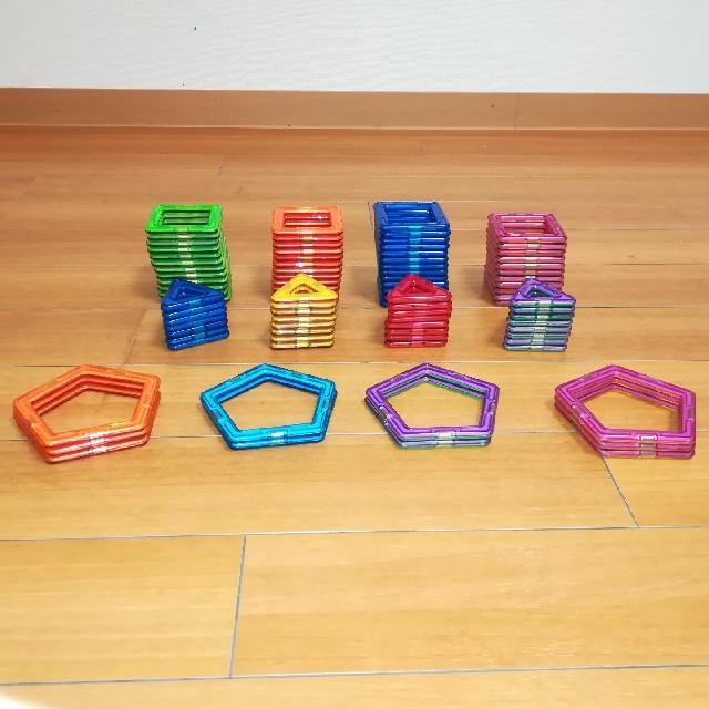 BorneLund(ボーネルンド)のボーネルンド マグフォーマー 91ピース キッズ/ベビー/マタニティのおもちゃ(知育玩具)の商品写真