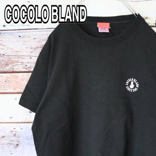 ココロブランド(COCOLOBLAND)のココロブランド ボング ロゴ プリント Tシャツ M(Tシャツ/カットソー(半袖/袖なし))