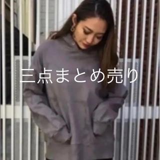 GYDA - gyda envym まとめ売り