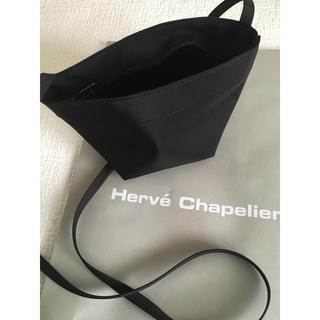エルベシャプリエ(Herve Chapelier)の極美品 エルベシャプリエ Herve Chapelier 1927N  ノワール(ショルダーバッグ)