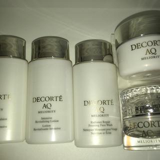 COSME DECORTE - コスメデコルテAQミリオリティ  豪華サンプルセット