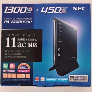 NEC - Wi-Fiルーター NEC PA-WG1800HP