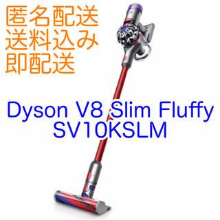 Dyson - Dyson V8 Slim Fluffy SV10KSLM
