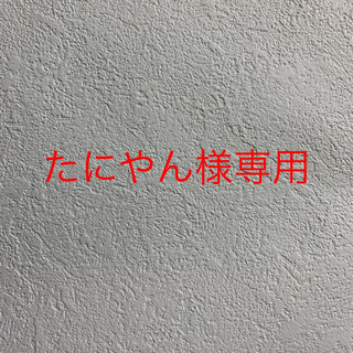 シマノ(SHIMANO)の❶[未使用品]シマノMission Complete EX8 1.5号 200m(釣り糸/ライン)